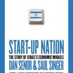 Start Up Nation Cover